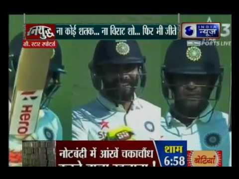 Runyudh: India beat England by 8 wickets