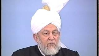 Urdu Khutba Juma on March 8, 1996 by Hazrat Mirza Tahir Ahmad