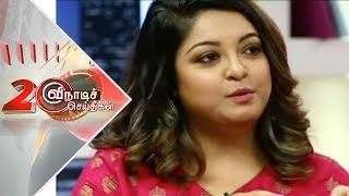 08-10-2018 Short News – Puthiya Thalaimurai tv News