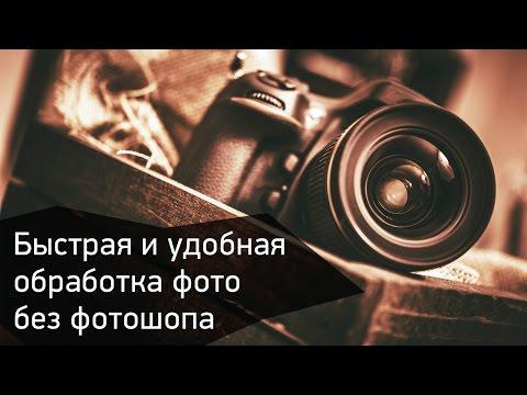 Виртуальный Макияж скачать бесплатно на русском языке для