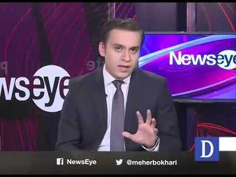 NewsEye - 08 February, 2018 - Dawn News