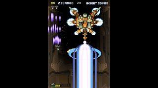 Strikers 1945 II (Arcade) - 2 Loops Clear (2-ALL)