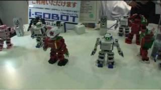 키 16.5cm 초소형 보행로봇 '아이소봇…
