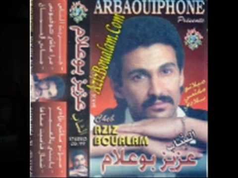 MP3 TÉLÉCHARGER 2009 BOUALAM
