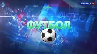 FC Rotor Volgograd vs Tyumen full match