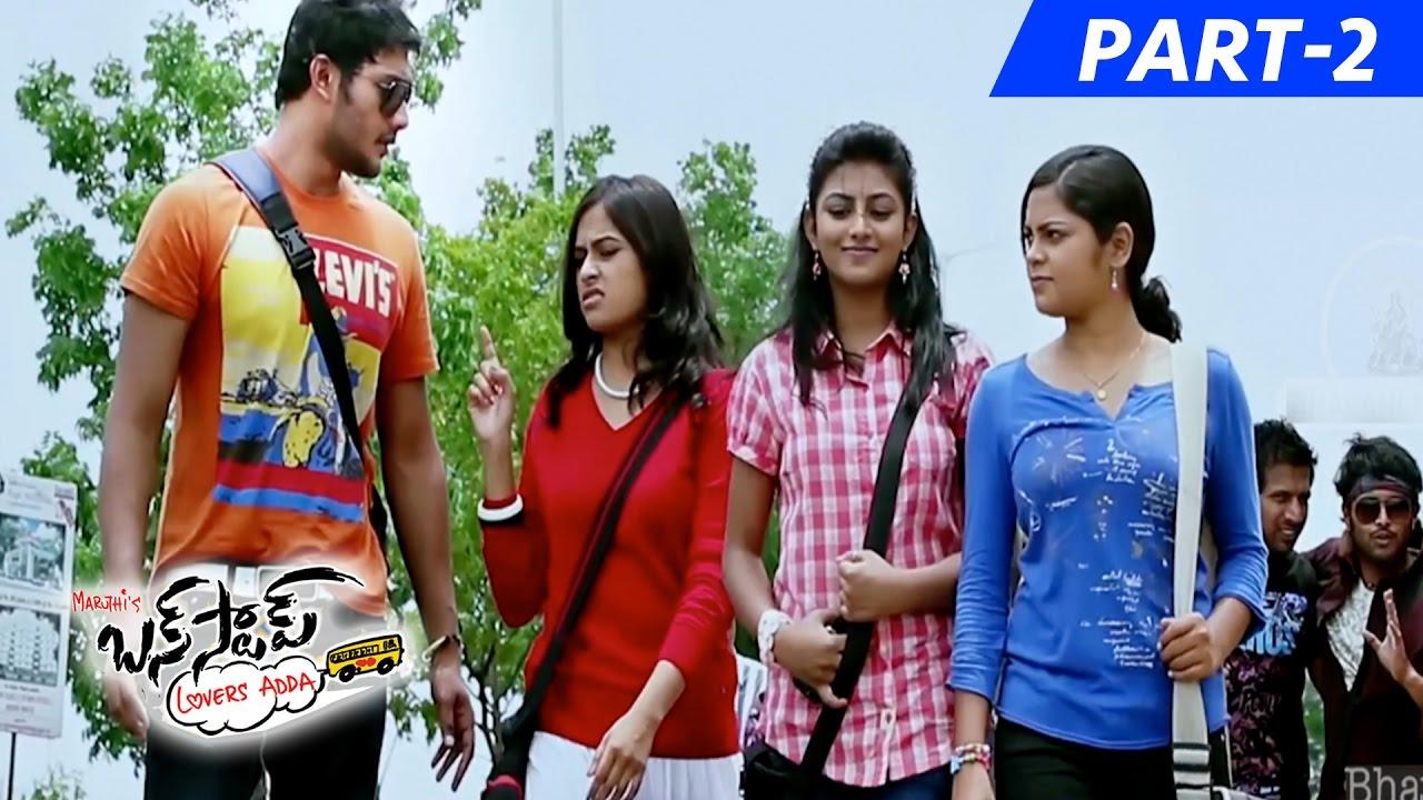 Download Bus Stop Telugu Full Movie Part 2 || Prince, Sri Divya