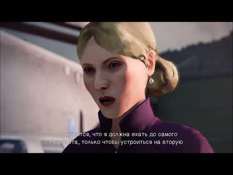Смотреть прохождение игры Life is Strange. #8: Два кита.