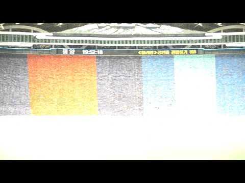 North Korea Mass Games - Background Warm-up