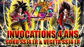 INVOCATIONS 4 ANS GOKU & VEGETA SSJ4 LR | DRAGON BALL Z DOKKAN BATTLE