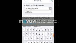 видео Дешевые авиабилеты из Москвы в Фергану