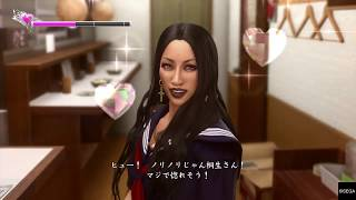 龍が如く 極2 https://store.playstation.com/#!/ja-jp/tid=CUSA08776_...