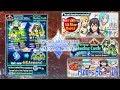 Sword Art Online Memory Defrag | Part 119 | All Stars Quest 21, Floors 96 - 100, & Parry