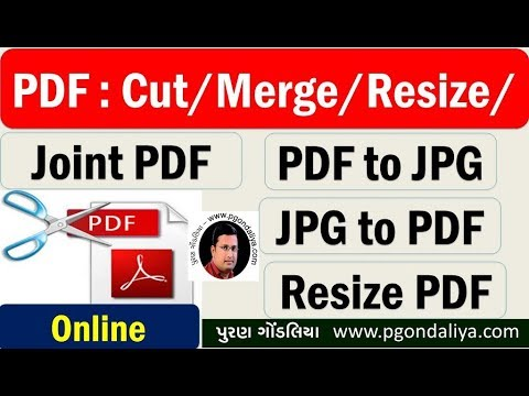software to convert jpg to pdf and merge pdf