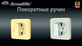 видео Дверная фурнитура