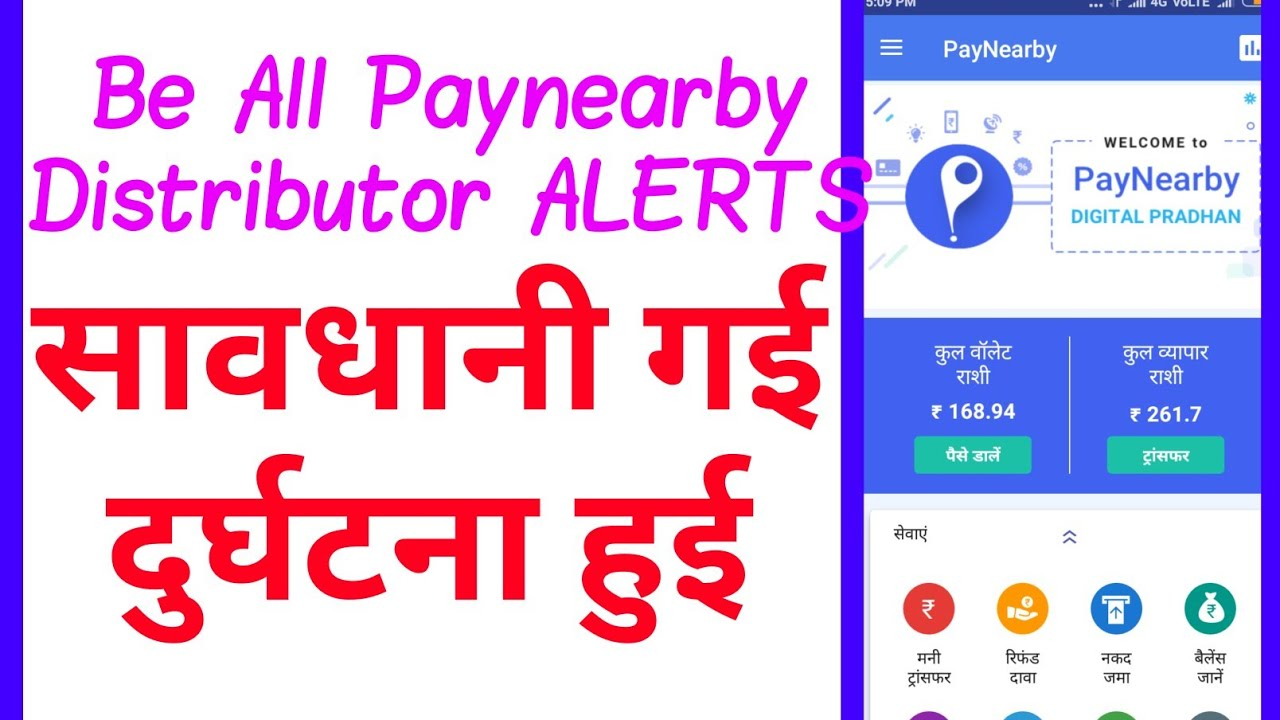 Paynearby deposit service and account opening service news