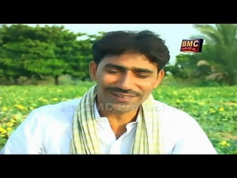 Shahjahan Dawoodi - Wati Bada Me Chamma - Balochi HD Songs