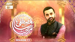 Rabi ul Awwal 2021 | Special Transmission | Show Reel Of Rabi ul Awwal Programs | ARY Qtv