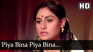 Piya Bina Piya Bina (HD) - Abhimaan Song  - Jaya Bhaduri - Amitabh Bachchan