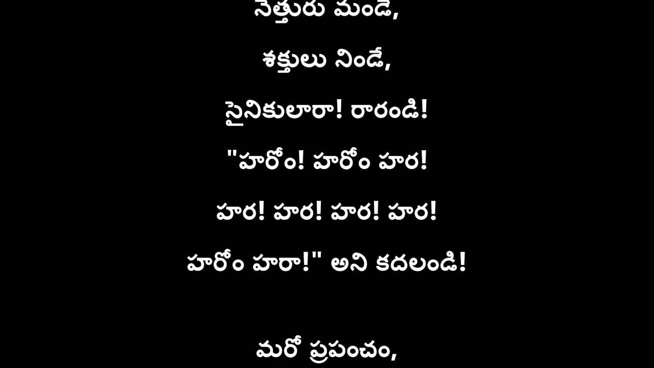 Telugu literature తెలుగు సాహిత్యం: maha prasthanam.