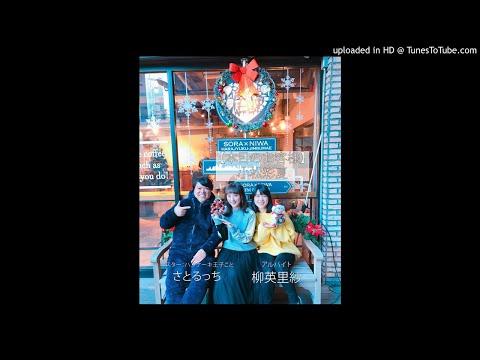 【Tokyo Pancake Radio〜VERY FANCY〜】第41回/ゲスト:小松彩夏 その2 (2017年12月21日)