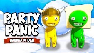 party Panic  УГАРНЫЙ ОБЗОР РЕЖИМОВ