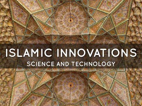 Islamic Civilization - Medical Achievements (EN)