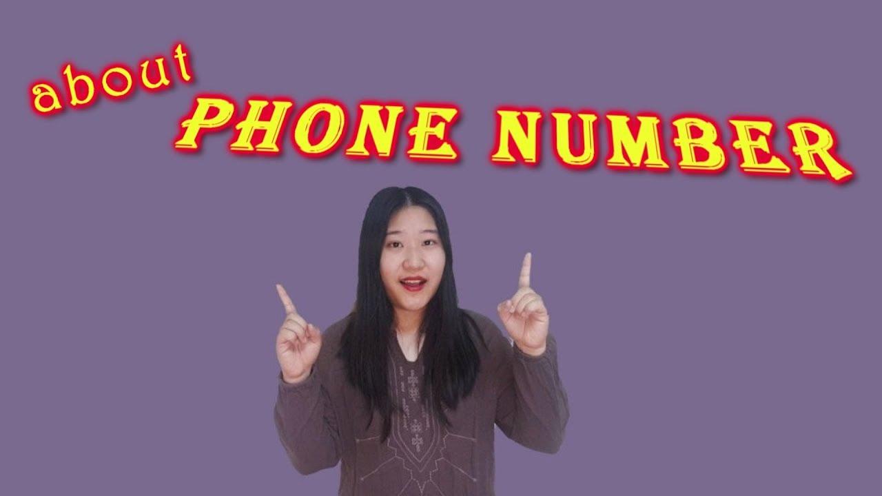 [Korean culture] Korean phone number - YouTube
