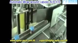 Ketchup Bottle Wrap Around Labeler ALB-510