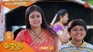 JOTHI - Ep 11   Part - 2   18th July 2021   Sun TV Serial   Tamil Serial
