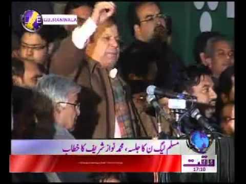 Nawaz Sharif Addresses Gujranwala Jalsa News Package 31 December 2011