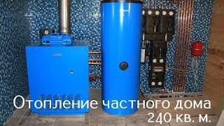 Монтаж систем отопления (Алабушево, Солнечногорский р-н)(Монтаж отопления в частном доме - теплые водяные полы в деревянном доме, стальные радиаторы с нижним подклю..., 2015-04-02T17:31:36.000Z)
