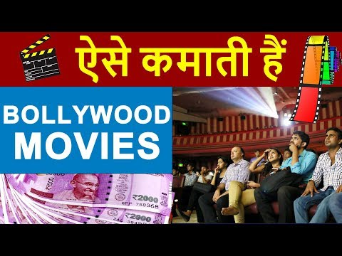 How Bollywood Movies EARN or Make MONEY ? | Indian Film Industry Business Model & Profit Explained