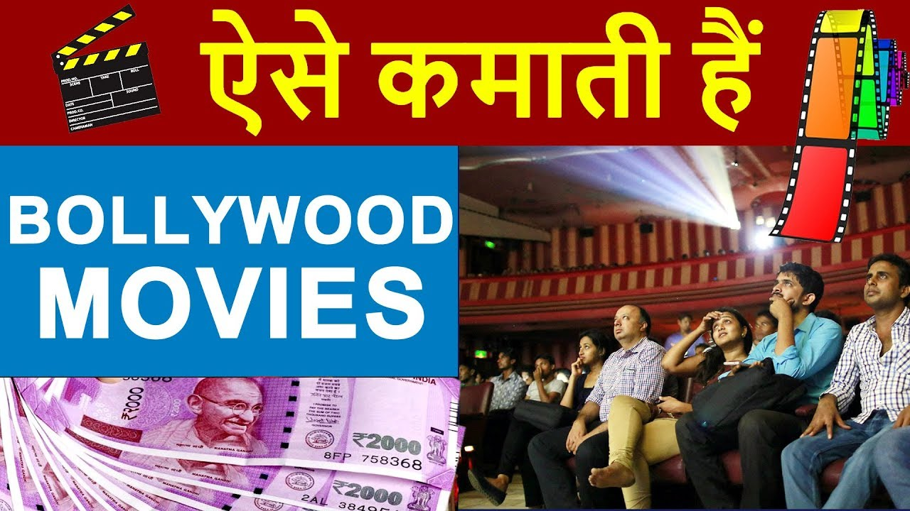 How Bollywood Movies EARN or Make MONEY ? | Indian Film Industry Business Model & Profit Explain
