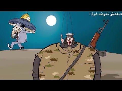 Nazi Propaganda returns in Palestinian incitement