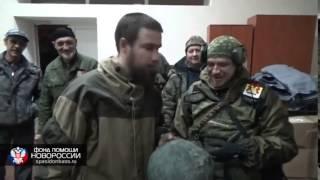 Война на Донбассе Новые выступления Моторолы War in Ukraine