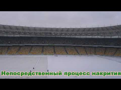 "Protective qualities of the cover ""Domen-A"" at the stadium ""NSC Olimpiyskiy"" Kiev, Ukraine"
