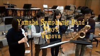ヤマハ吹奏楽団がVenovaを吹いてみた - カルメン「ハバネラ」より