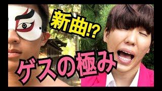 【CD】→https://inumokuwaneeyo.booth.pm/items/1139025 【ダウンロード...