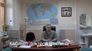 Ортопедическая клиника Ладистен - Киев, Украина(http://www.bowlegs.com.ua Ортопедическая клиника