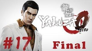 Baixar Yakuza 0 | Final Chapter (17) | Gameplay Walkthrough - No commentary