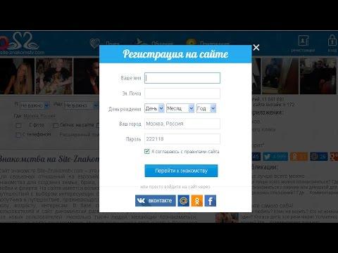 сайт с бесплатной регистрацией на интим знакомствах