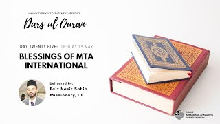 Daily Dars ul Quran #25: Blessings of MTA International #Ramadan2020