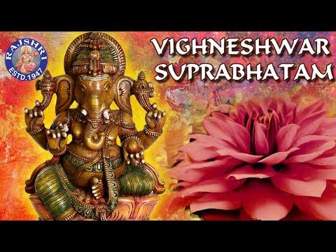 Shri Vighneshwar Suprabhatam With Lyrics - Early Morning Chant - Spiritual