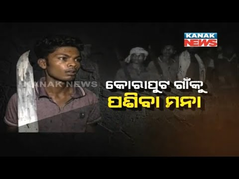 Villagers Spend Sleepless Nights Due To Rumors of Child Lifting Racket In Koraput