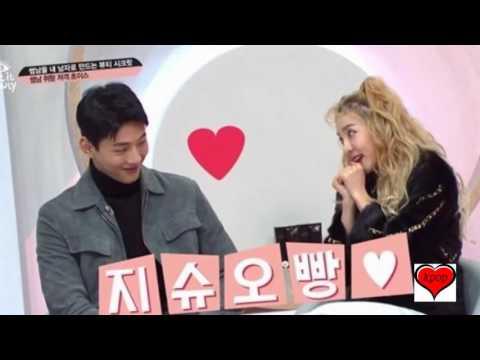 korean stars dating rumors