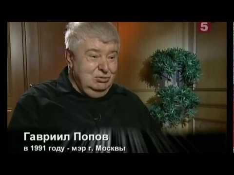 Zoloto partii  большевики и деньги