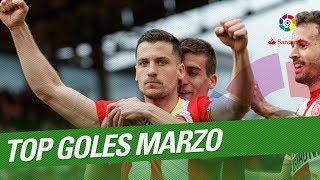 TOP Goles Marzo LaLiga Santander 2017/2018