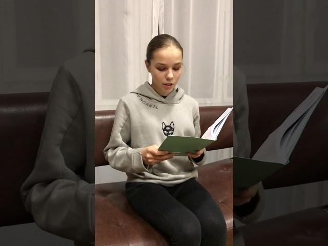 Ирина Чечко читает произведение «Вальс» (Бунин Иван Алексеевич)