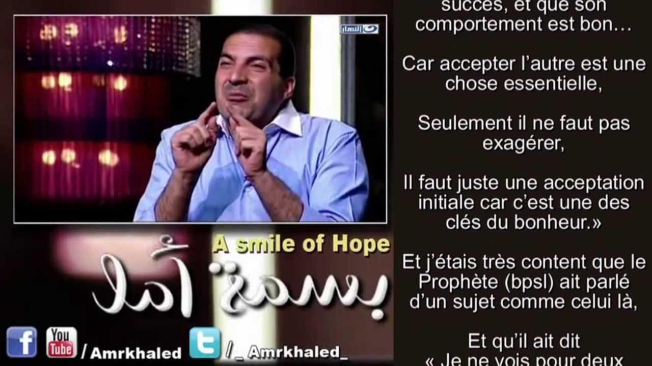 le mariage forc en islam un sourire despoir 2 amr khaled - Mariage Forc Islam