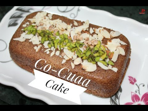 Co-Co Cake Recipe | कोकूआ केक | How To Make Co-Co Cake In Hindi.